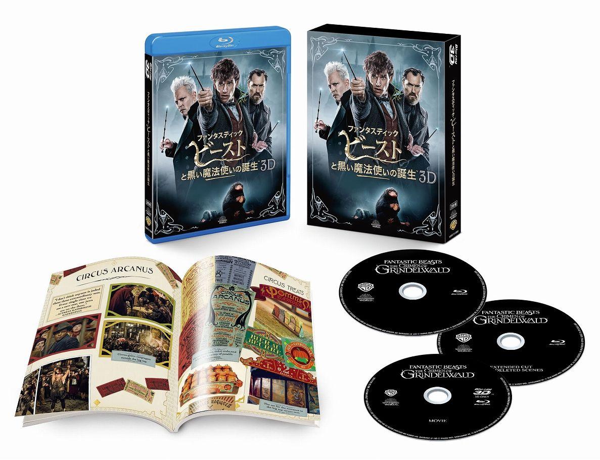 """ファンタスティック・ビーストと黒い魔法使いの誕生 3D&2Dエクステンデッド版ブルーレイセット(3枚組/""""MINALIMA""""豪華ブックレット付)(初回仕様)【Blu-ray】 [ エディ・レッドメイン ]"""