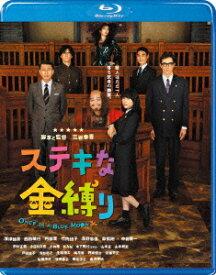 ステキな金縛り スタンダード・エディション【Blu-ray】 [ 深津絵里 ]
