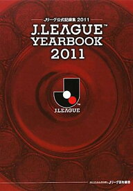 J.LEAGUE YEARBOOK(2011) Jリーグ公式記録集