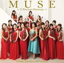 MUSE〜12 Precious Harmony〜 (CD+DVD)