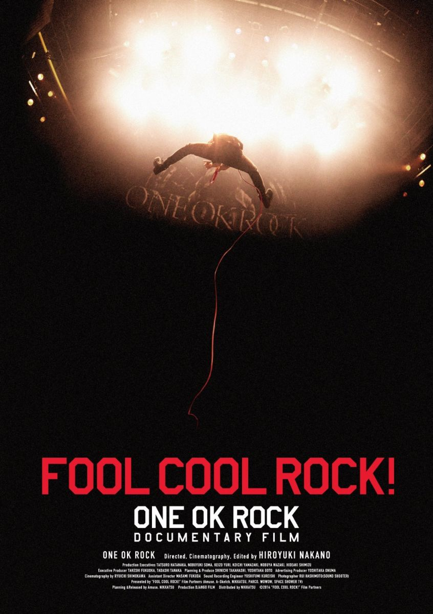 FOOL COOL ROCK! ONE OK ROCK DOCUMENTARY FILM [ ONE OK ROCK ]