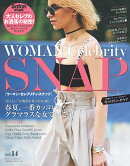 WOMAN Celebrity SNAP vol.14