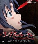 コープスパーティー Tortured Souls-暴虐された魂の呪叫ー【Blu-ray】