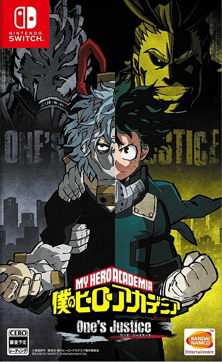 僕のヒーローアカデミア One's Justice Nintendo Switch版