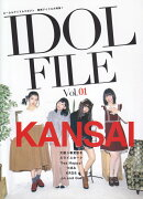 IDOL FILE(Vol.01)