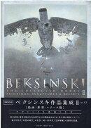 ベクシンスキ作品集成 11 ver.1.2