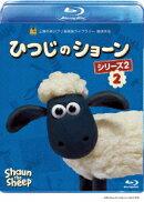 ひつじのショーン シリーズ2 2【Blu-ray】