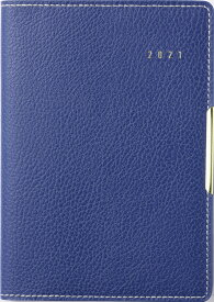 2021年 1月始まり No.218 リシェル(R) 8 [ブルー] 高橋書店 A6判 (リシェル)