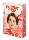 連続テレビ小説 わろてんか 完全版 DVD BOX2 [ 葵わかな ]