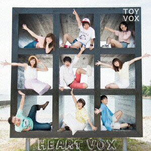 HEART VOX [ TOY VOX ]