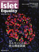 Islet Equality(2019 Vol.8 No.1)