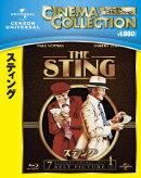 スティング【Blu-ray】