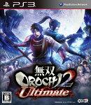 無双 OROCHI2 Ultimate PS3版