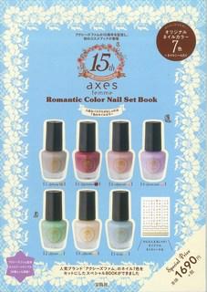 axes femme Romantic Color Nail Set BOOK ([バラエティ])