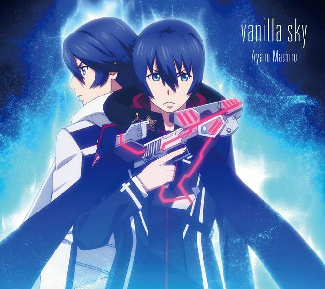 vanilla sky (期間生産限定盤 CD+DVD) [ 綾野ましろ ]