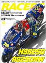 RACERS(Vol.44) いま振り返る往年のレーシングマシンーNSRからRS-RWへ、 (SAN-EI MOOK)