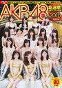 AKB48総選挙! 水着サプライズ発表2016 [ 週刊プレイボーイ編集部 ]
