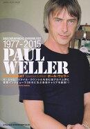 ポール・ウェラー