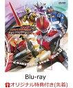 【楽天ブックス先着特典】仮面ライダー電王 Blu-ray BOX 1(布ポスター付き)【Blu-ray】