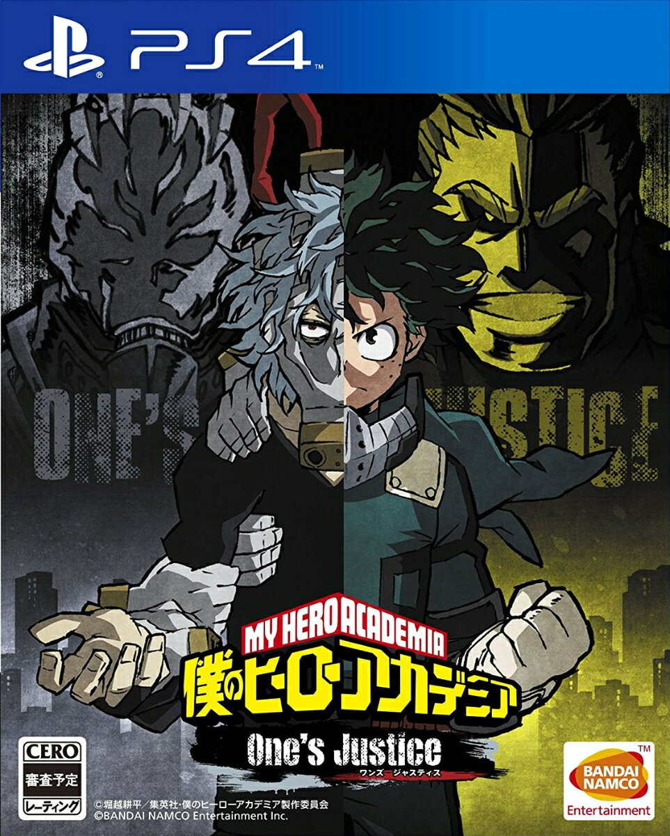 僕のヒーローアカデミア One's Justice PS4版