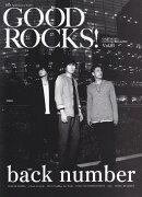 GOOD ROCKS!(vol.81)
