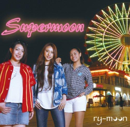 Supermoon [ ry-moon ]