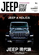 JEEP STYLE BOOK(2019 SUMMER)