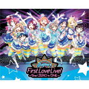 ラブライブ!サンシャイン!! Aqours First LoveLive! 〜Step! ZERO to ONE〜 Blu-ray Memorial BOX【Blu-ray】