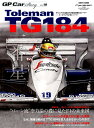 GP Car Story(Vol.19)