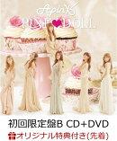 【楽天ブックス限定先着特典】PINK DOLL (初回限定盤B CD+DVD) (B2ポスター付き)