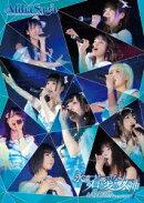 アフィリア・サーガ ワンマンライブツアー2017 「永遠の蒼き愛の女神」TOUR FINAL IN 新宿BLAZE