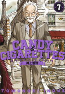 CANDY & CIGARETTES(7)