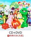 【先着特典】ぐーちょきぱーてぃー 〜みんなノリノリー! 〜 (CD+DVD) (ペーパークラフト付き) [ ももくろちゃんZ ]