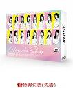【先着特典】ノギザカスキッツ 第1巻 DVD-BOX(オリジナルクリアファイル(絵柄B)) [ 乃木坂46 4期生 ]