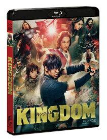 キングダム ブルーレイ&DVDセット(通常版)【Blu-ray】 [ 山崎賢人 ]