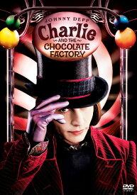 チャーリーとチョコレート工場 [ ジョニー・デップ ]