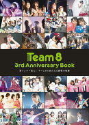 AKB48 Team8 3rd Anniversary Book