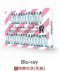 【先着特典】ノギザカスキッツACT2 第1巻 Blu-ray BOX【Blu-ray】(オリジナルクリアファイル) [ 乃木坂46 3期生・4期生 ]