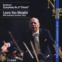 ベートーヴェン:交響曲第9番「合唱つき」 [ マタチッチ/N響 ]