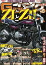 G-ワークスバイク(Vol.6)