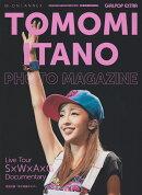 TOMOMI ITANO PHOTO MAGAZINE