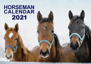 ホースマンカレンダー(2021) ([カレンダー])