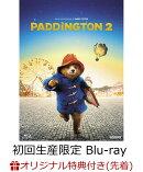 【楽天ブックス限定先着特典 & 先着特典】パディントン2 プレミアム・エディション(初回生産限定・Blu-ray)(エコバ…