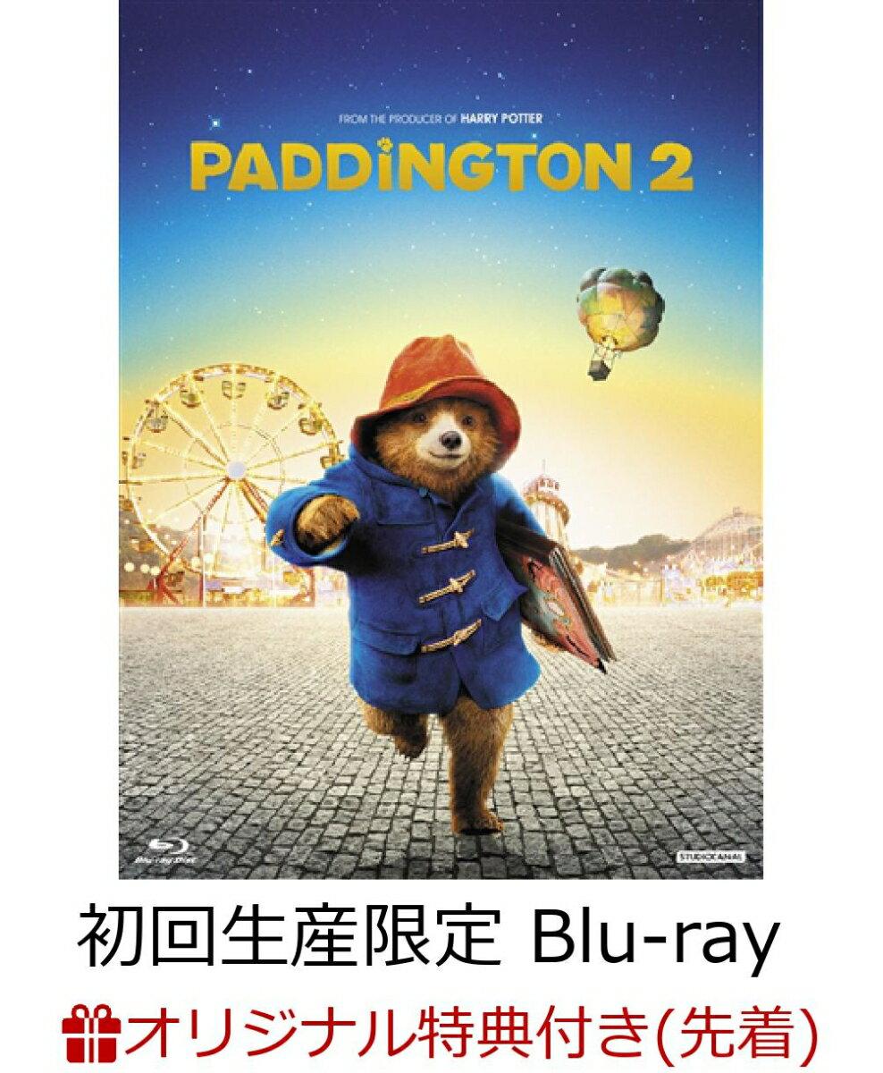 【楽天ブックス限定先着特典 & 先着特典】パディントン2 プレミアム・エディション(初回生産限定・Blu-ray)(エコバッグ & B2ポスター付き)【Blu-ray】 [ ベン・ウィショー ]