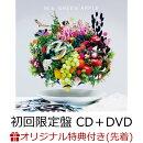 【楽天ブックス限定先着特典】5 (初回限定盤 CD+DVD) (コンパクトミラー)