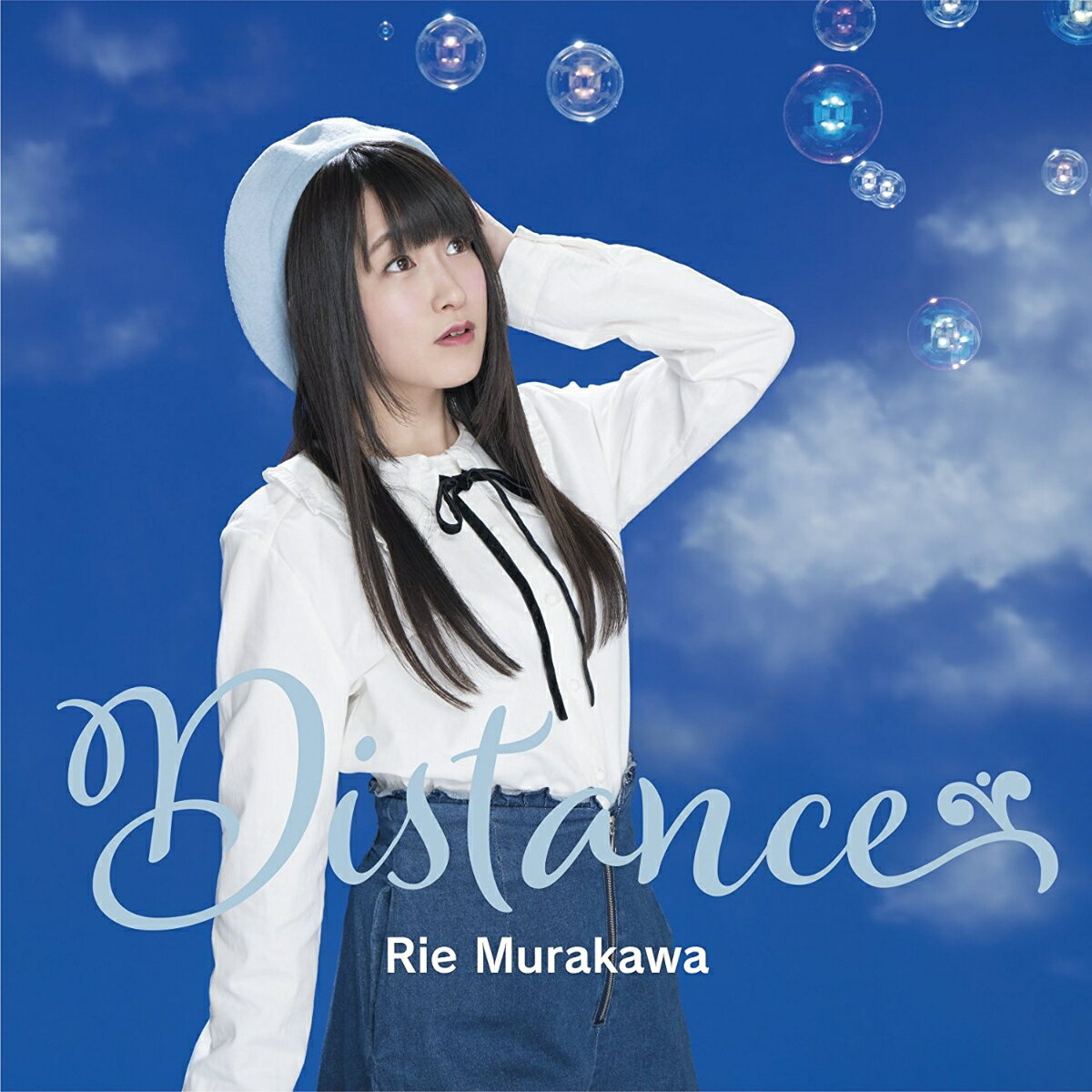 Distance (初回限定盤 CD+DVD) [ 村川梨衣 ]