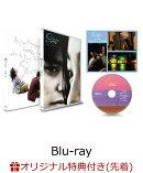 【楽天ブックス限定先着特典】ソワレ【Blu-ray】(ポストカード)