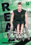 Real, Volume 14
