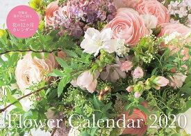 Flower Calendar(2020) 花の12か月カレンダー ([カレンダー]) [ 谷口敦史 ]