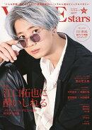 TVガイドVOICE STARS(vol.17)